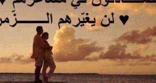 كلام عن الحب والرومانسيه , اجمل الكلمات في الحب