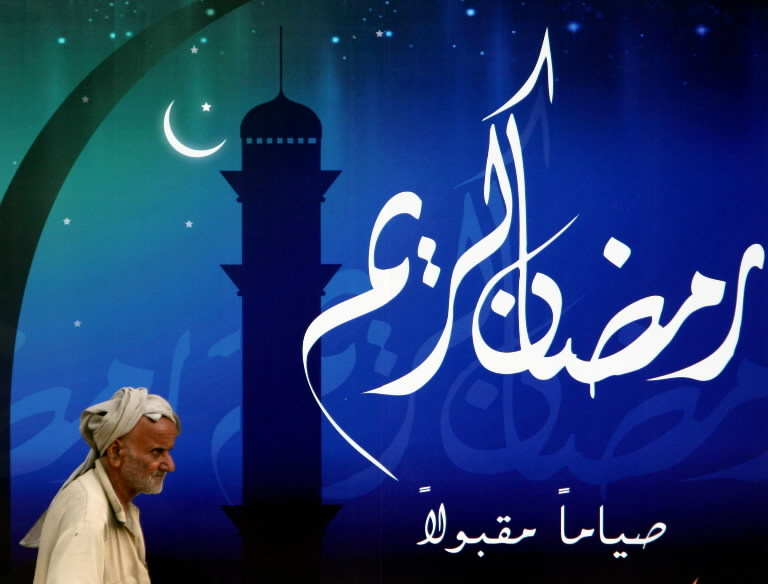 صور اناشيد رمضان , اجمل الادعية الرمضانية