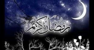 صورة صور رمضان كريم , اجمل صور لشهر رمضان