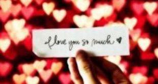 اجمل كلام يقال للحبيبة , اجمل كلمات الحب للحبيبة
