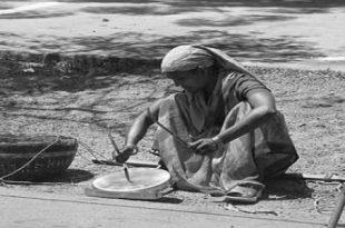 صورة الفرق بين الفقير والمسكين , تعريف الفقير والمسكين