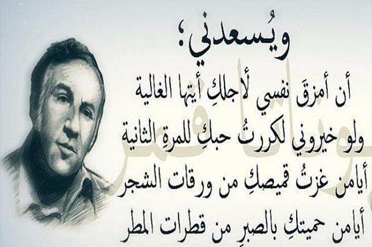 صورة شعر نزار قباني , اجمل ما قاله نزار قباني