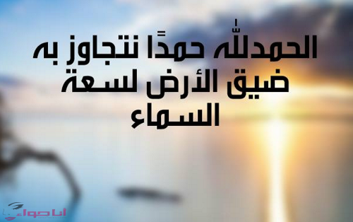 صور ادعية رمضان مكتوبة , اجمل الادعية الرمضانية