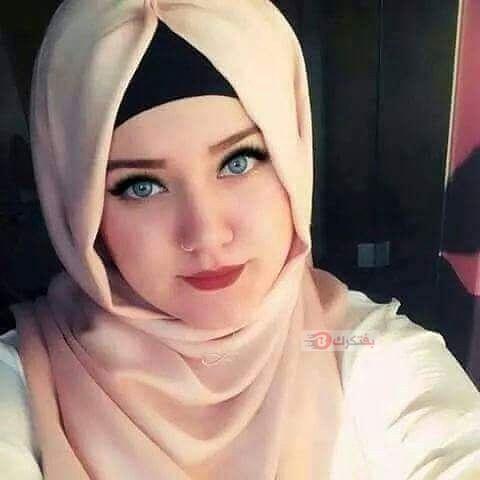 صورة صورجميلة بنات محجبات , اجمل صور المحجبات