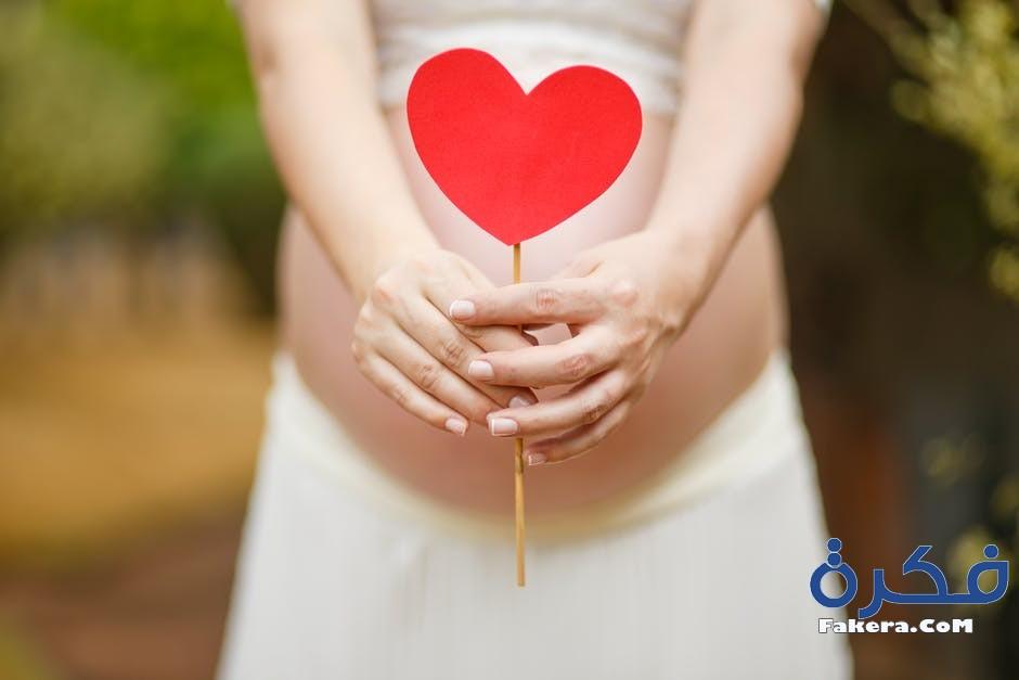 صورة حلمت اني حامل وانا متزوجه وعندي اطفال , تفسير رؤية المتزوجة انها حامل