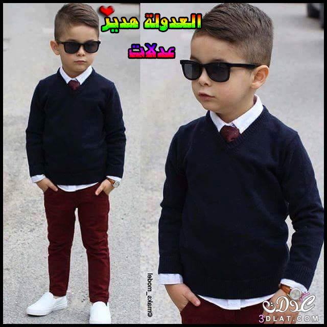 صورة ملابس اولاد , احلى ملابس للاولاد