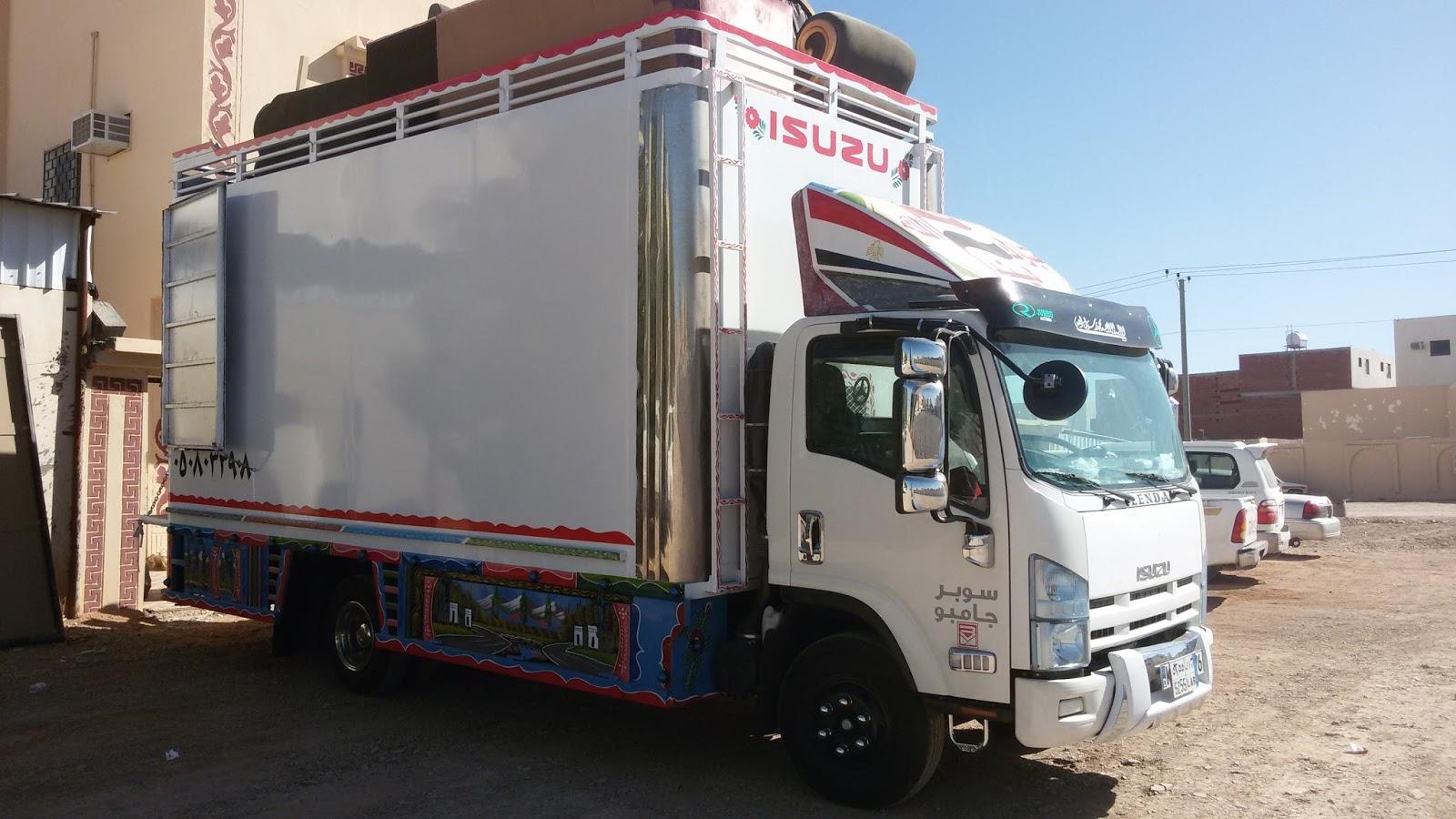 صورة شركة نقل اثاث بالمدينة المنورة , افضل شركة نقل اثاث