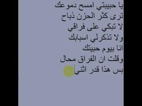 صورة كلمات حزينة عن الفراق , اروع الكلمات الحزينة