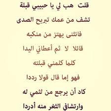 صورة شعر غزل فاحش قصير , شعر حب فاحش للحبيبة