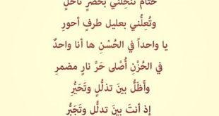 قصائد غزل فاحش , اشعار غزل صريح وجريء