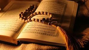 صورة هل يجوز قراءة القران بدون حجاب , فتوى قراءة القران بدون ارتداء حجاب