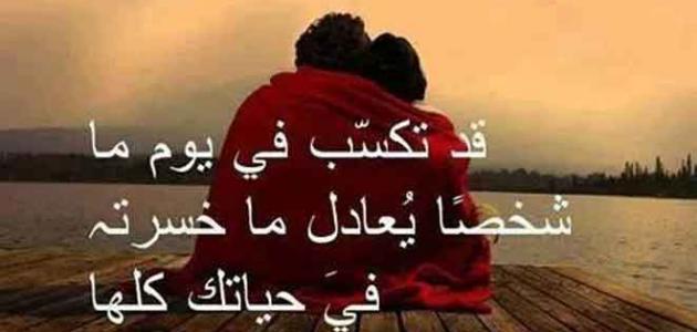 صورة كلمات غزل للحبيب , اجمل كلمات شوق وغرام