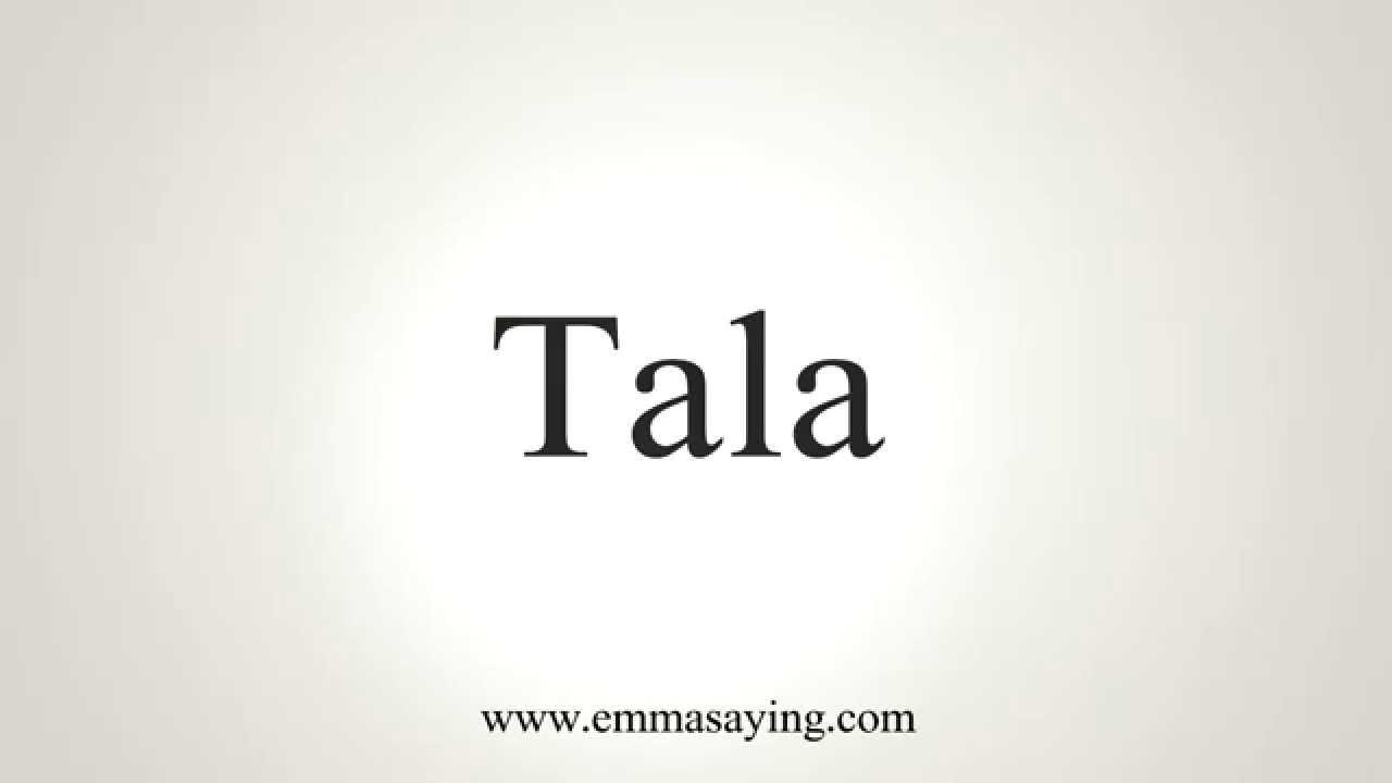 صورة معنى اسم تالا , اسماء بنات جميله