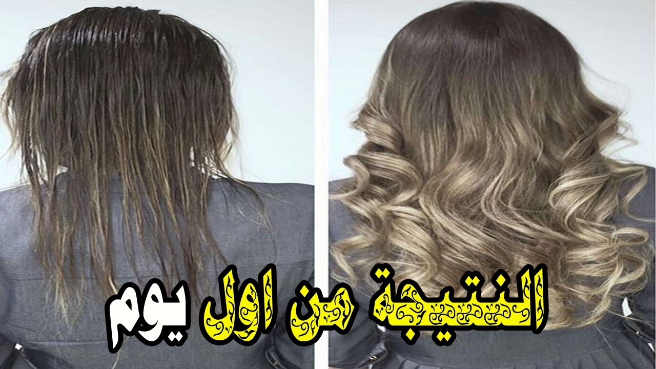 صور تطويل الشعر في يوم , طرق تطويل الشعر