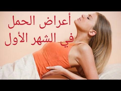 صورة علامات الحمل بولد في الشهر الثاني , ماهي علامات الحمل