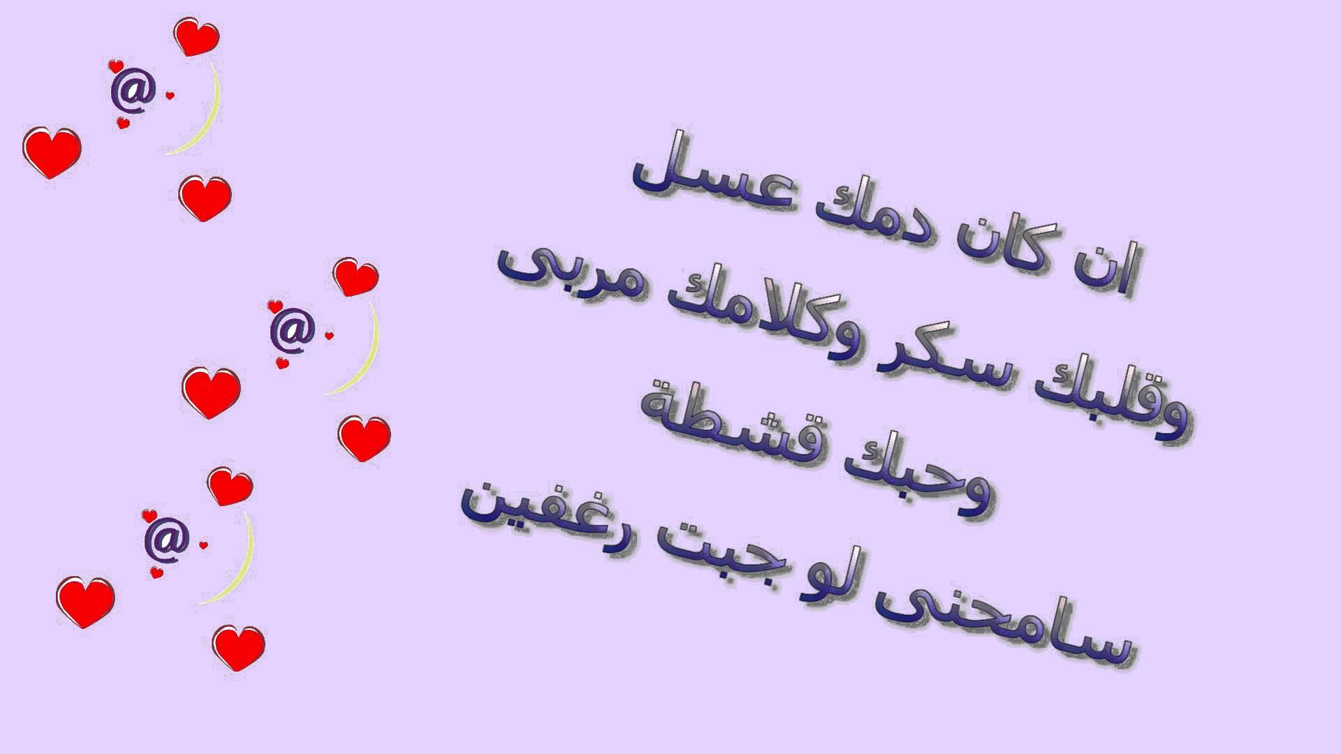 صورة مسجات رومانسية , اجمل رسائل الحب