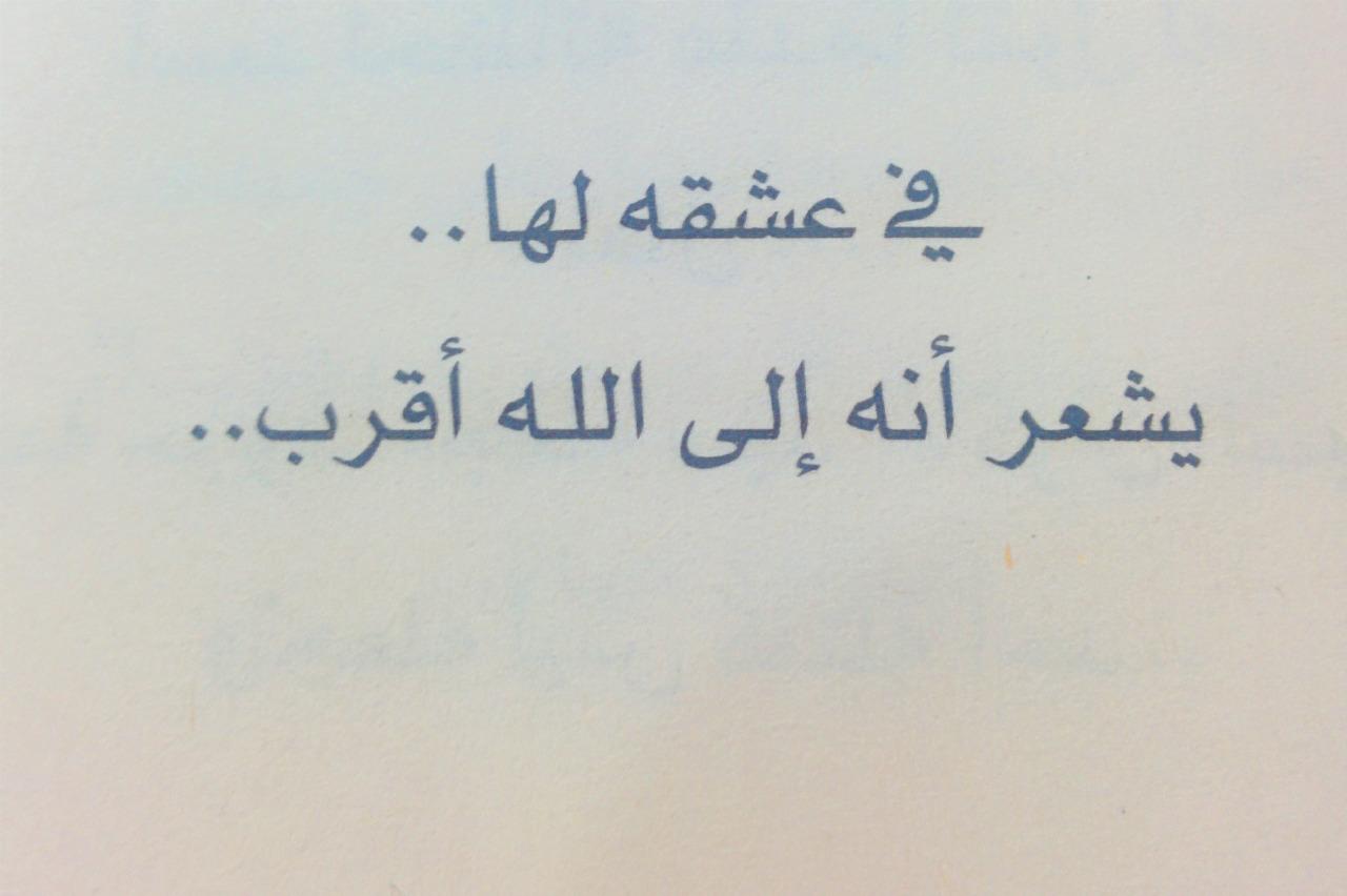 صورة اجمل وصف للحبيبة , اروع كلمات عن حبيبتك
