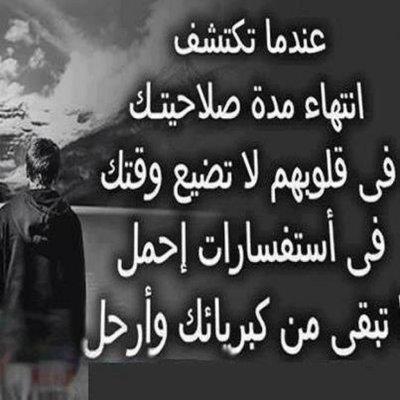 صورة كلام جميل لصديق , اجمل كلمات عن الصديق