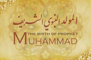صورة صور عن المولد النبوي الشريف , اجمل الصور عن المولد النبوى الشريف