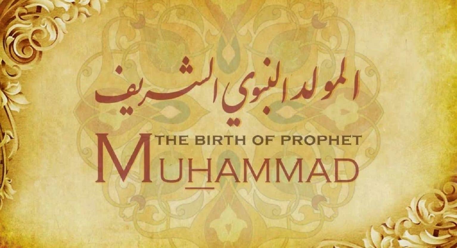 صور صور عن المولد النبوي الشريف , اجمل الصور عن المولد النبوى الشريف