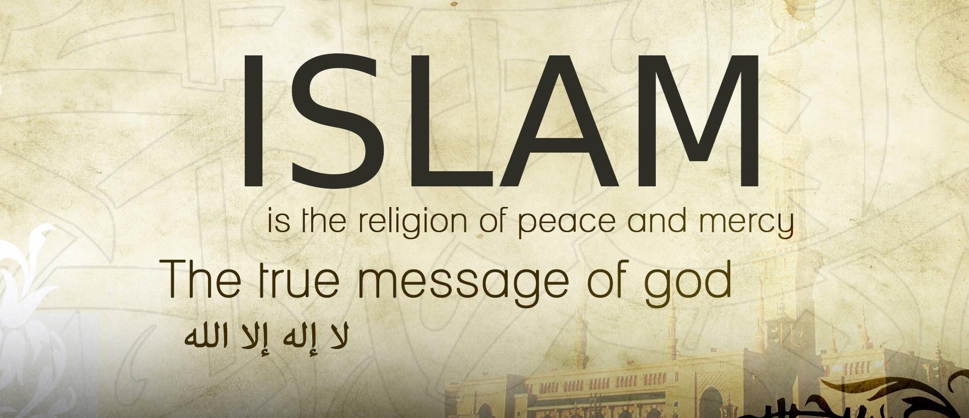 صورة الاسلام بين الشرق والغرب , الفرق بين الاسلام فى الشرق والغرب