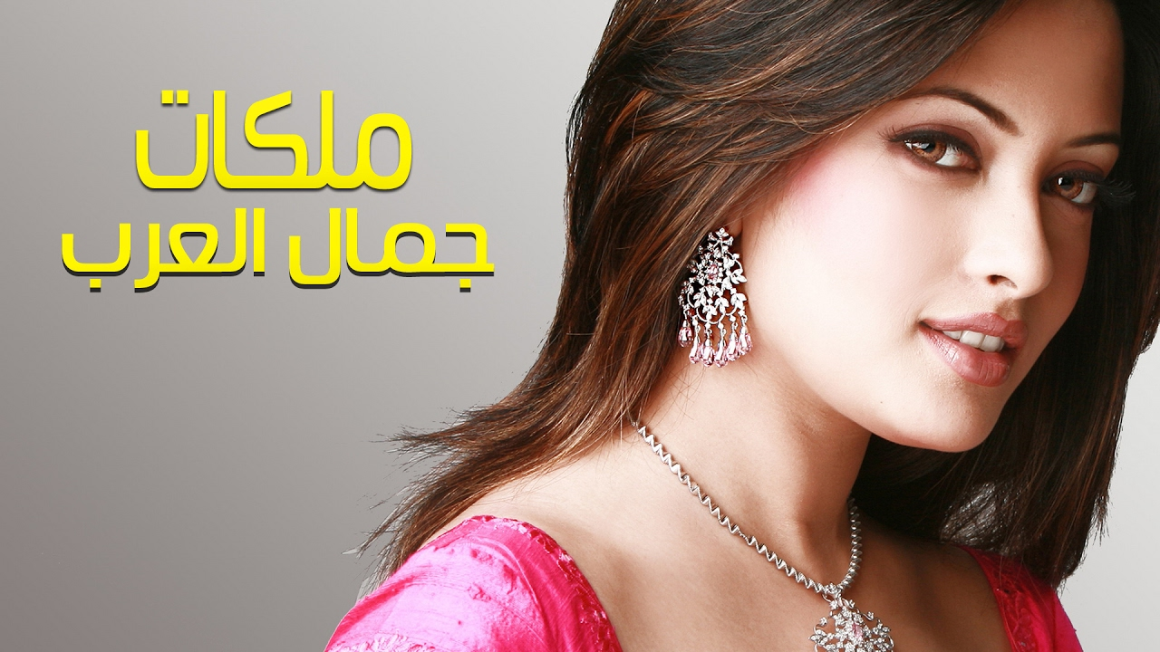 صور اجمل نساء عربيات , النساء يتجمع فيهم جمال الكون وخصوصا النساء العربيات كما سوف تشاهد