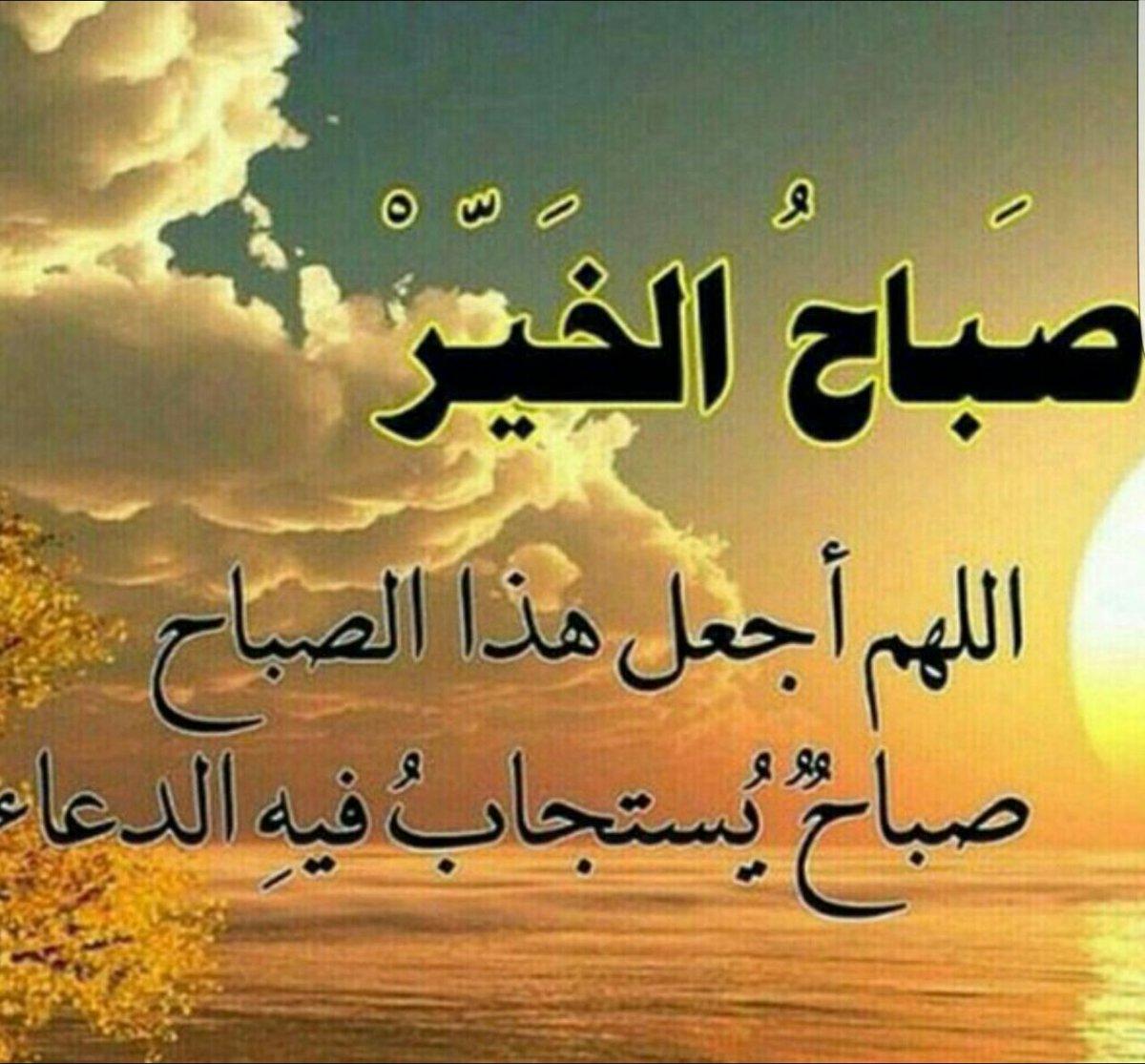 صورة دعاء مساء الخير , ادعيه مسائيه متنوعه