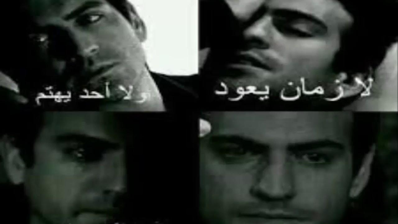 Image result for رمزيات حزينه