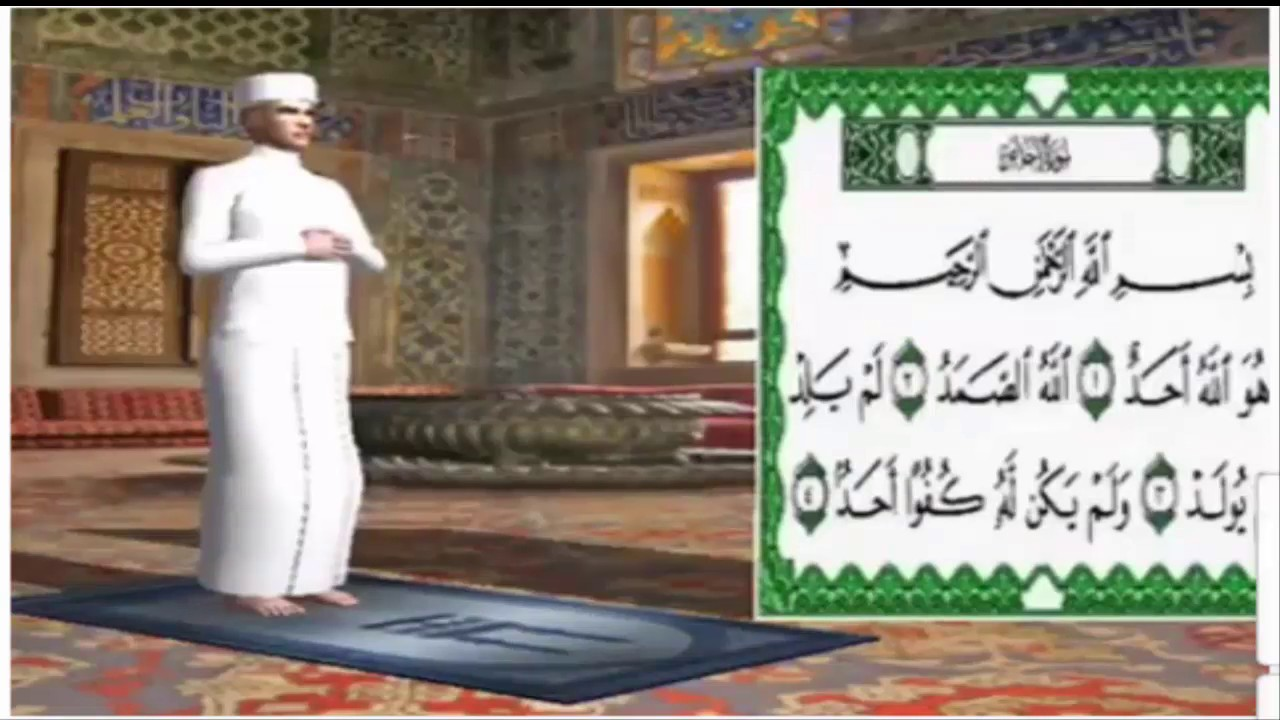 صورة طريقة الصلاة الصحيحة بالصور , تعليم الصلاة الصحيحه بالصور خطوة بخطوه