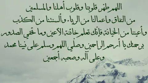 صورة دعاء صلاة الحاجة , اجمل الادعية الدينية