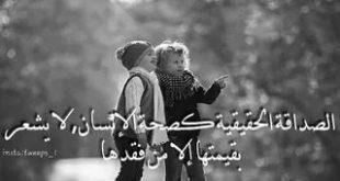 صورة جمل عن الصداقة , اروع كلمات عن الصديق الوفي