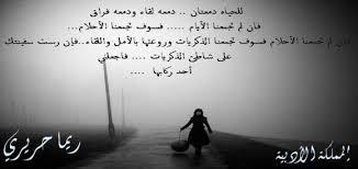 كلمات ضناني الشوق , كلمات عن الشوق