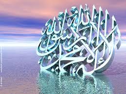 صورة خلفيات اسلامية متحركة , خلفية دينية جميلة و متحركة