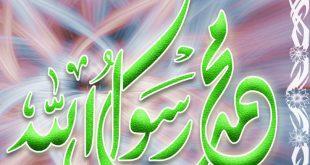 خلفيات اسلامية متحركة , خلفية دينية جميلة و متحركة
