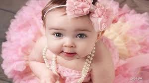 صورة اجمل الصور للاطفال البنات , اروع صورة جميلة لبنوته