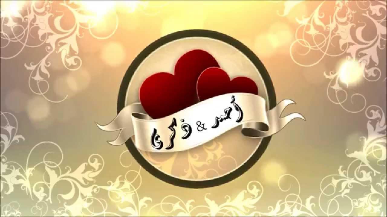 صور صور اسم احمد , صفات اسم احمد