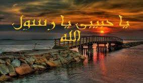 صور خلفيات اسلامية للموبايل , صور خلفيات اسلاميه للموبايل
