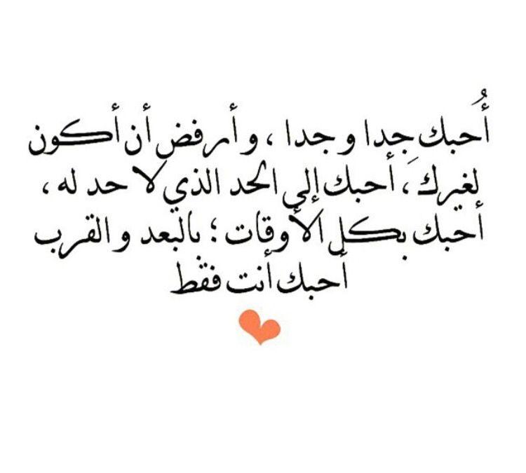 صور مسجات احبك , رسالة الي حبيب قلبي