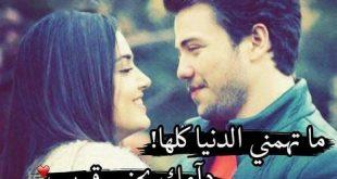 صورة مسجات احبك , رسالة الي حبيب قلبي