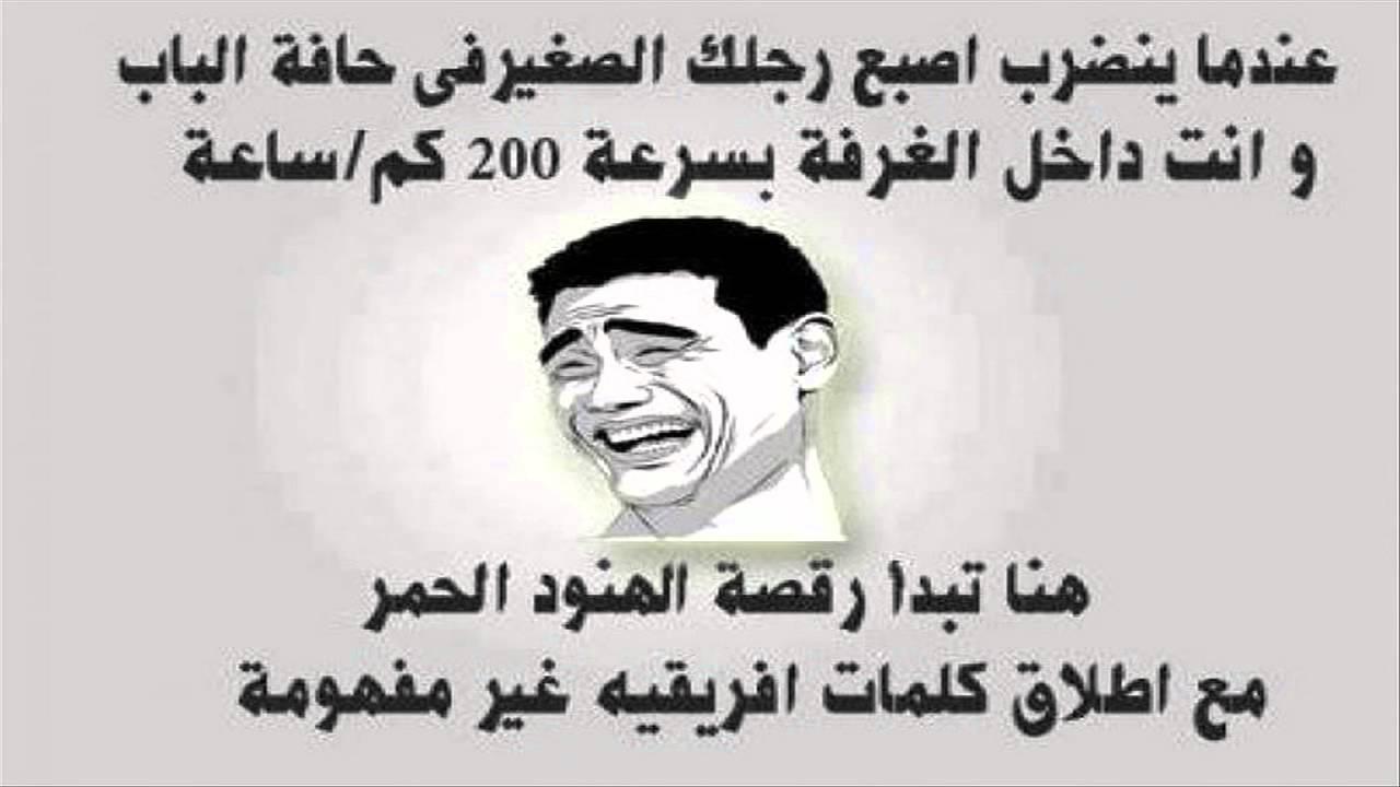 صور اجمل الصور المضحكة على الفيس بوك , صور مضحكه هتموت على نفسك من الضحك