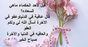 صورة زهور الكلمات , اجمل الكلمات االرائعه 2654 2 310x165