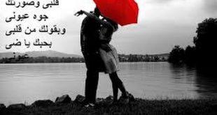 مسجات حب وغرام , اجمل مسجات الحب