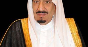 صورة صور للملك سلمان , تعرف على الملك سلمان الان