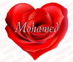 صور صور عن اسم محمد , معنى اسم محمد