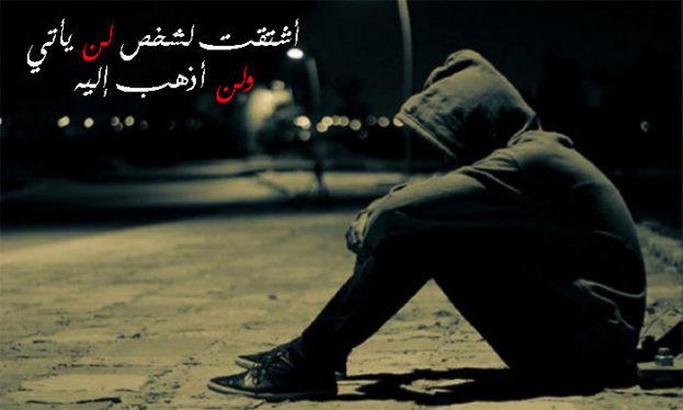 صورة صور حزينه عن الحب , صور حزينه مكتوب عليها كلمات حب حزينه