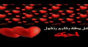اشعار حب وشوق , ارق الاشعار عن الحب والاشواق