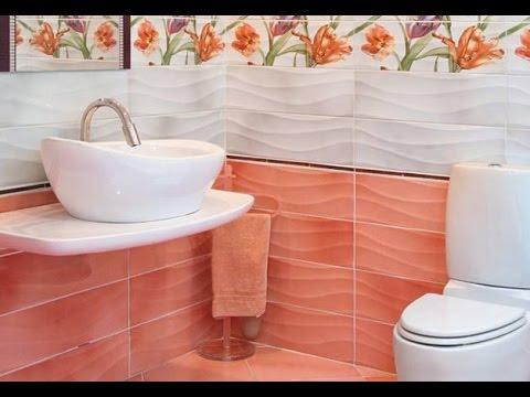 صورة اشكال سيراميك حمامات , تصاميم جديده من سيراميك الحمام 99 7