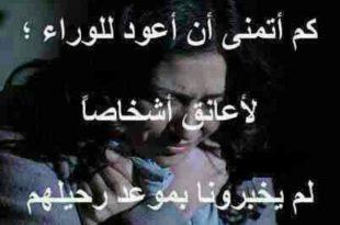 صورة كلام حزين جدا يبكي قصير , اجمل العبارات الحزينه المؤثره جدا
