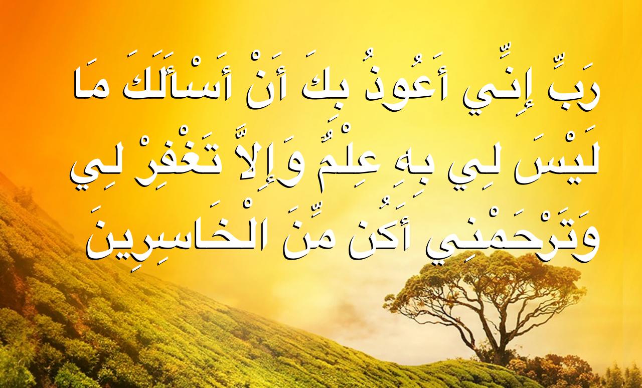 صورة دعاء العمرة , اجمل الادعيه التي تقال عند اداء مناسك العمره