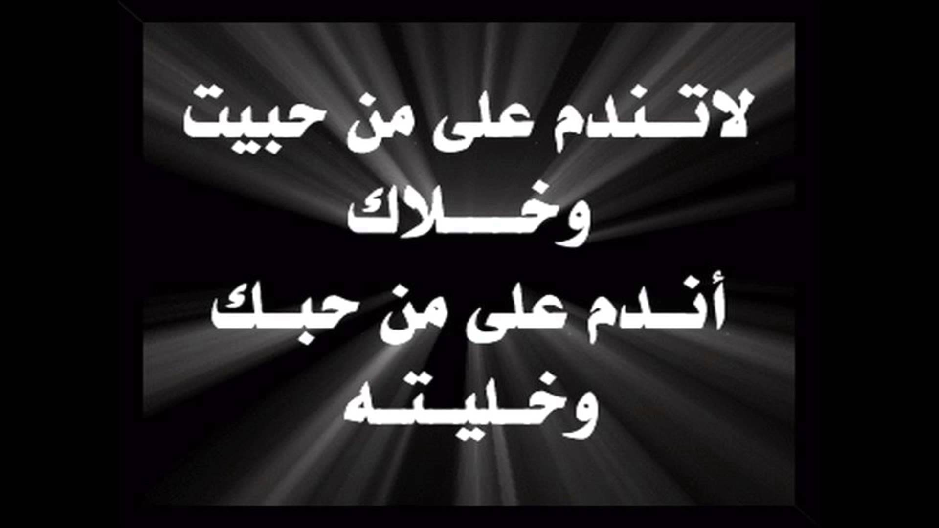 Image result for خلفيات مكتوب عليها عبارات حلوه